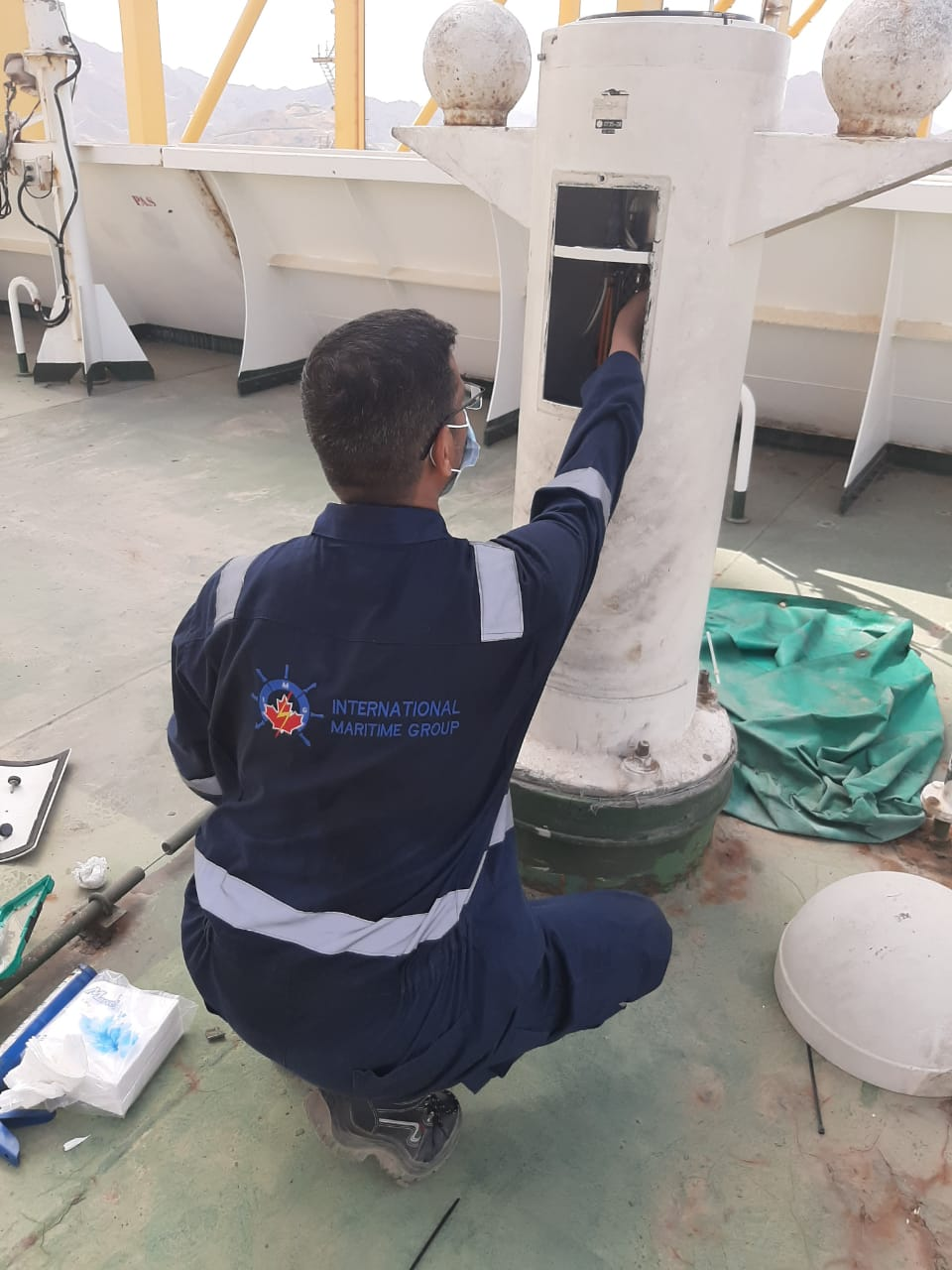 Magnetic Compass Calibration at Khorfakkan